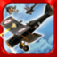 3D Air-Plane Fighter Pilot Flying Simulator Game - Real World War Combat Action Fighting Games logo